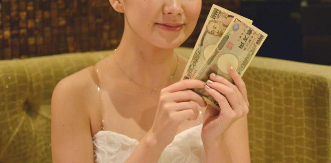 お仕事の平均時給3500円以上!しっかり稼げる