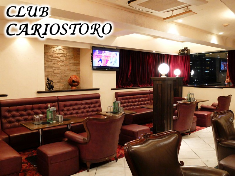 CLUB CARIOSTRO