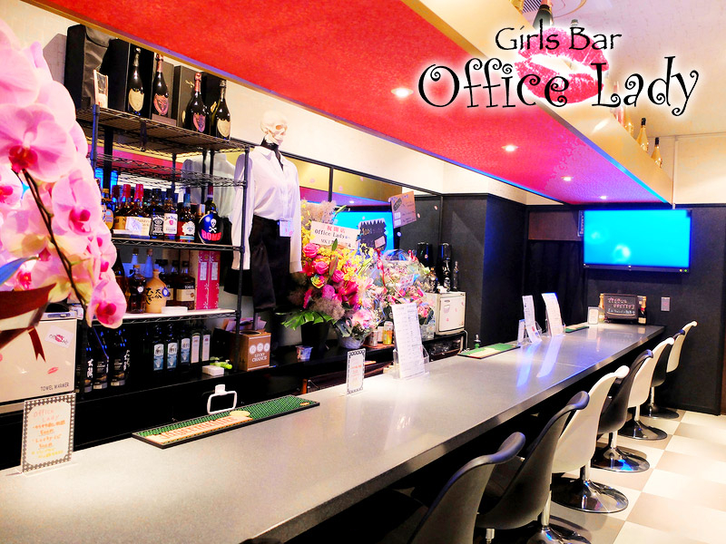 GIRLS BAR Office Lady