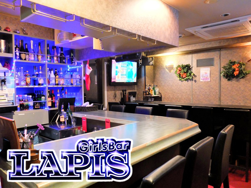 Girl's Bar Lapis