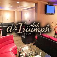 club a-triumph