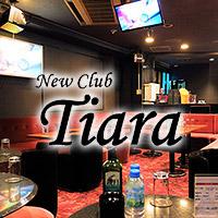 New Club Tiara