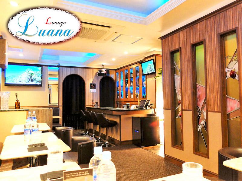 Lounge Luana