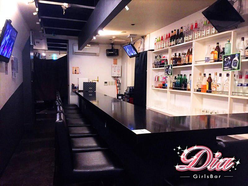 Girl's Bar Dia
