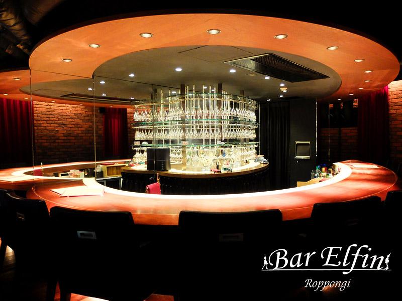Bar Elfin 六本木店