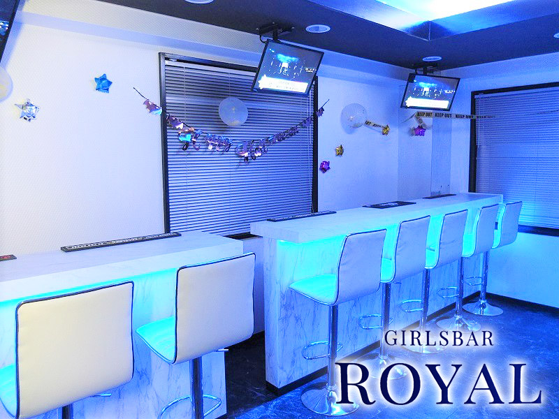 GIRLS BAR ROYAL
