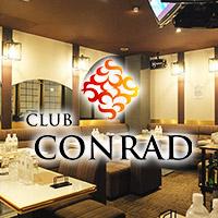 CLUB CONRAD