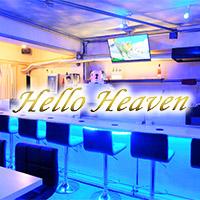 Hello Heaven