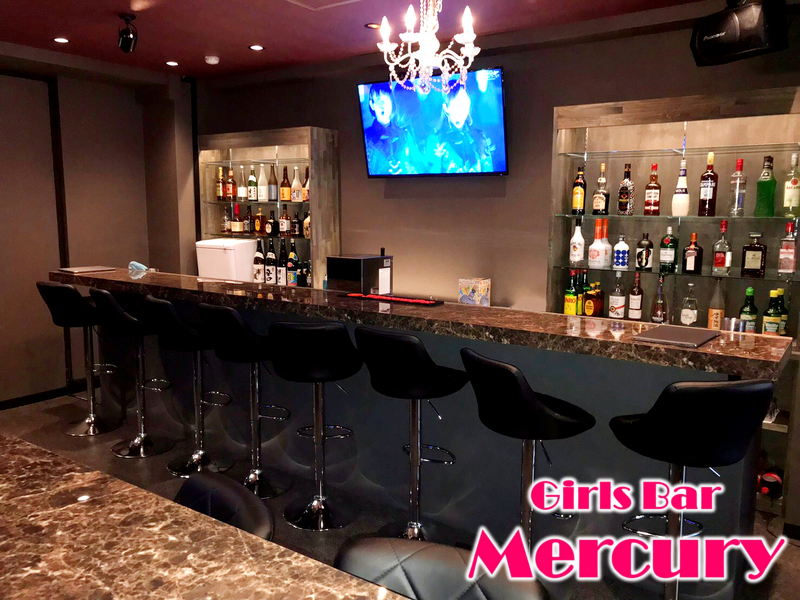 Girl's Bar Mercury