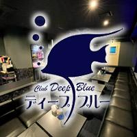 Club Deep Blue