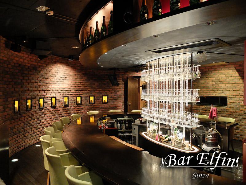 Bar Elfin 銀座店