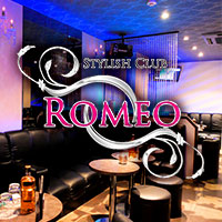 Stylish Club ROMEO