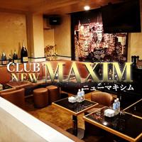 CLUB NEW MAXIM