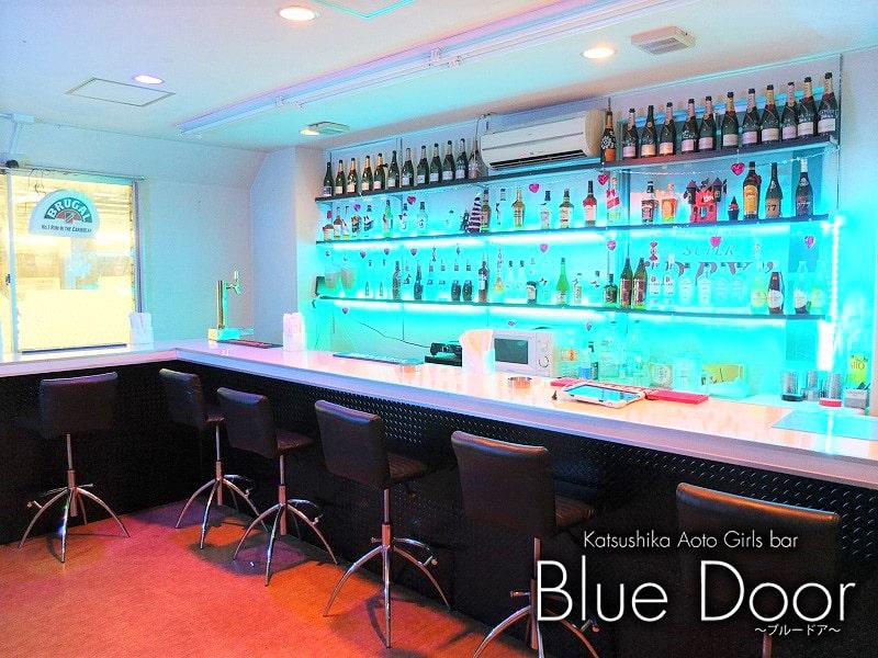 Girl's Bar Blue Door