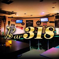 Bar 318