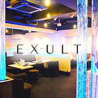 朝・昼キャバ club EXULT