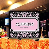 Girl's Bar SCANDAL