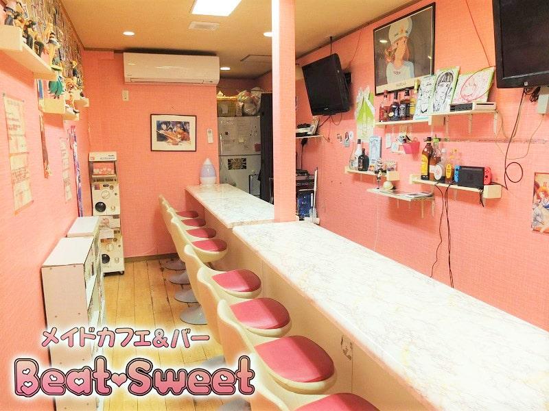 めいどカフェ&バー Beat Sweet