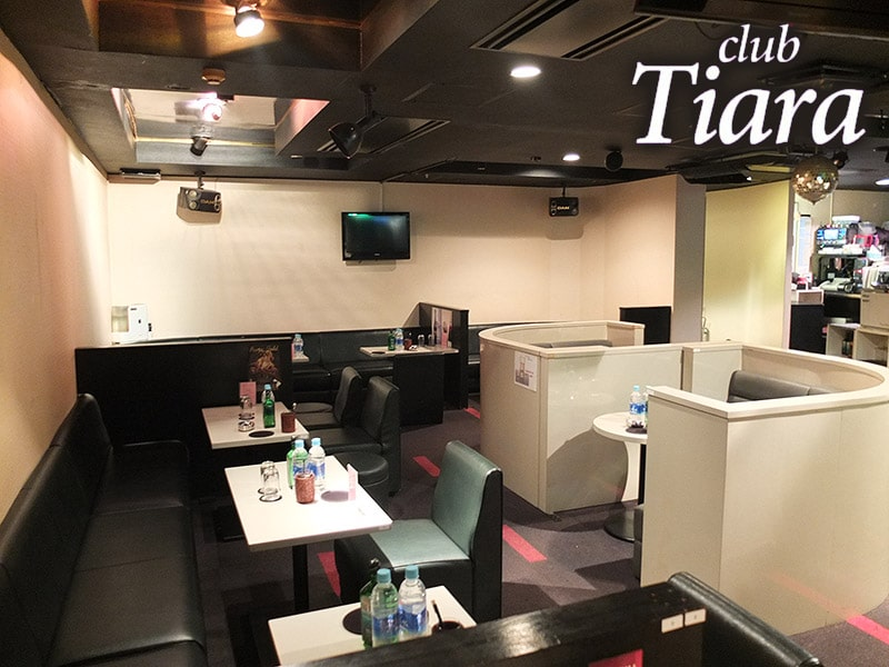 Club Tiara