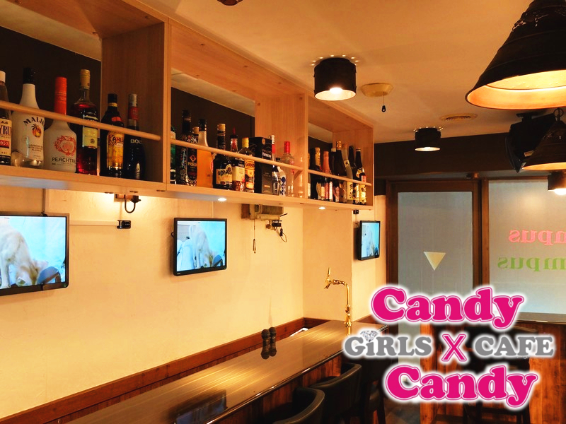 Girl's Cafe&Bar candy×candy