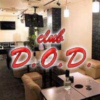 Club D.O.D.