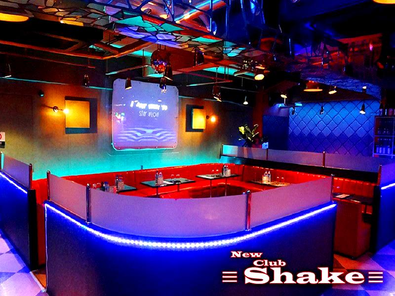 New club Shake