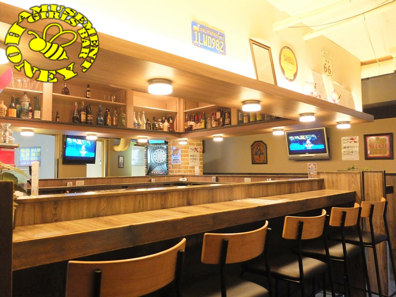 Amusement  Girl's Bar HONEY