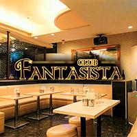 CLUB FANTASISTA