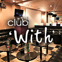club With