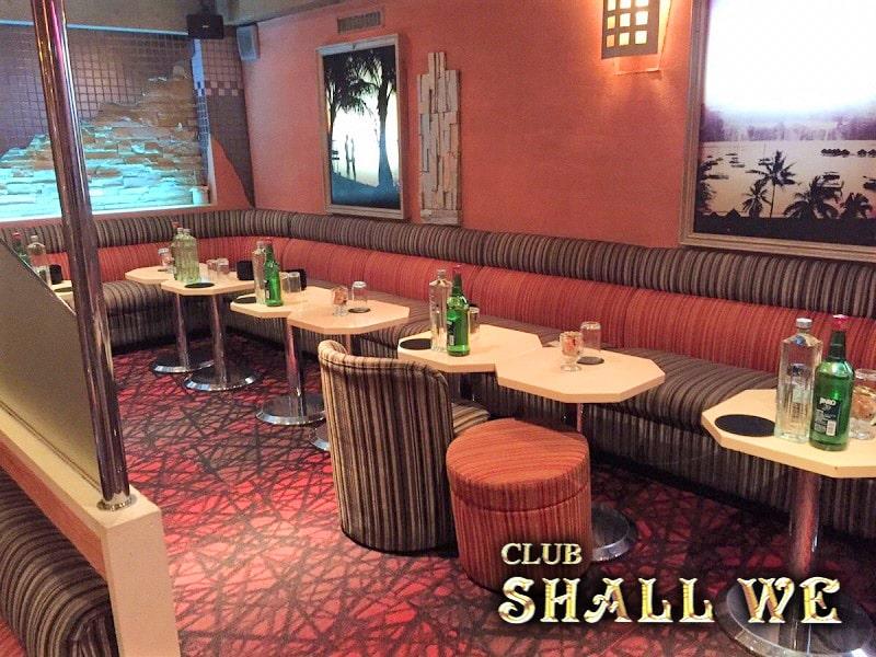 CLUB SHALL WE