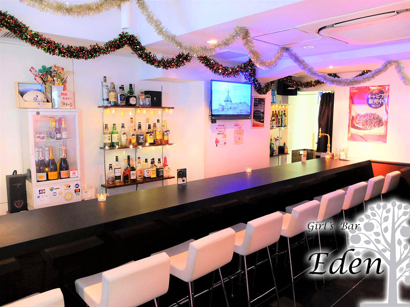 Girl's Bar Eden