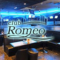 club Romeo