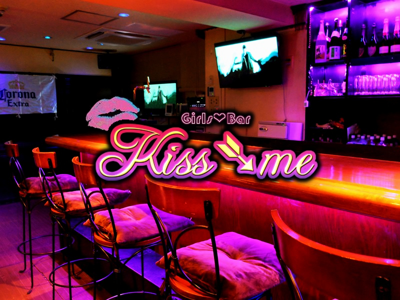Girls Darts Bar Kiss me