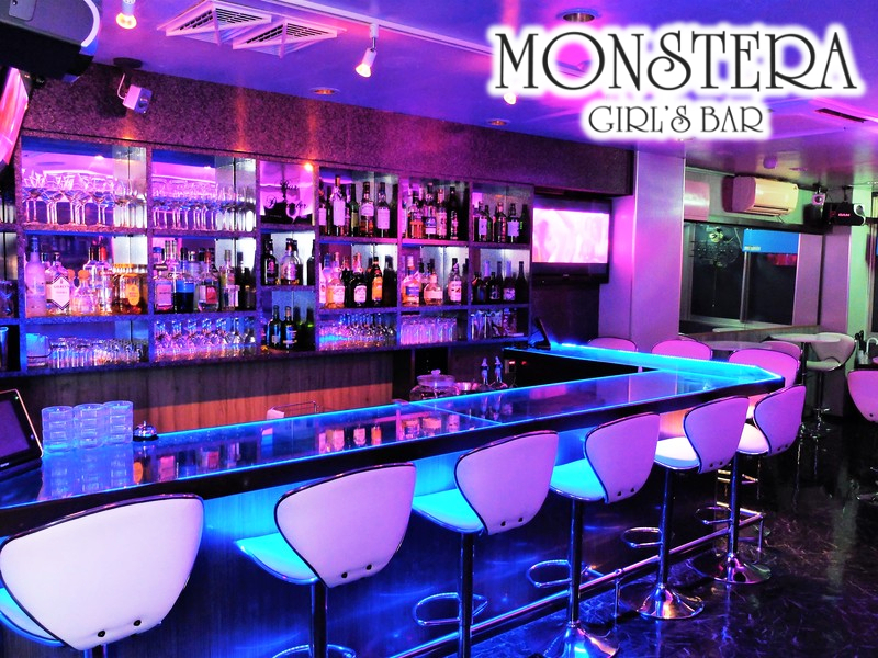 Girl's Bar MONSTERA