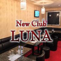 New Club LUNA