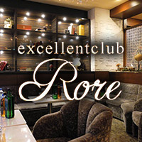 excellent club Rore