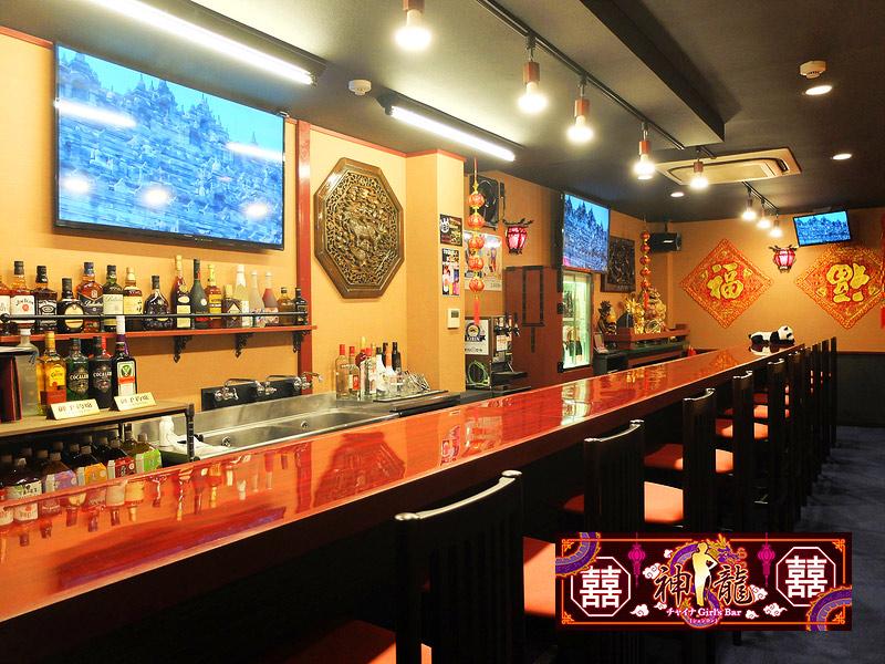 チャイナ Girl's Bar 神龍