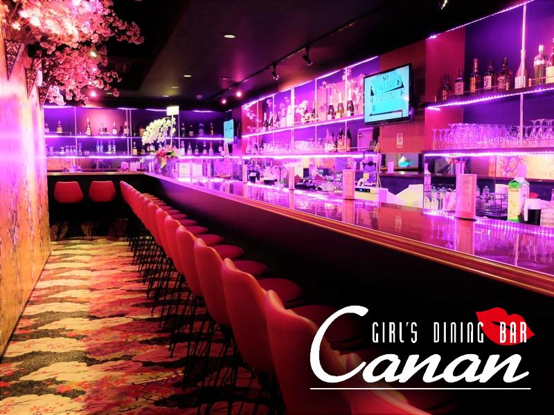 GIRL'S DINING BAR Canan 浜松町店