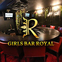 GIRL'S BAR ROYAL 恵比寿店