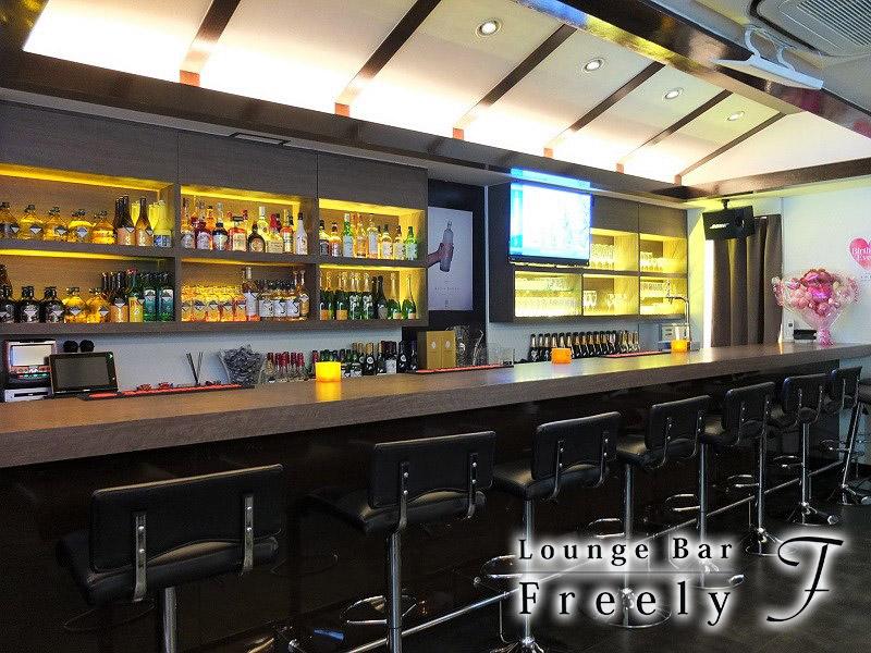 Lounge Bar Freely