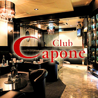 club Capone