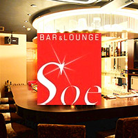 Bar & Lounge Soe