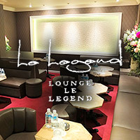 Lounge Le Legend