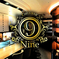 GIRLS BAR 9 ~Nine~