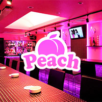 Girl's Bar Peach