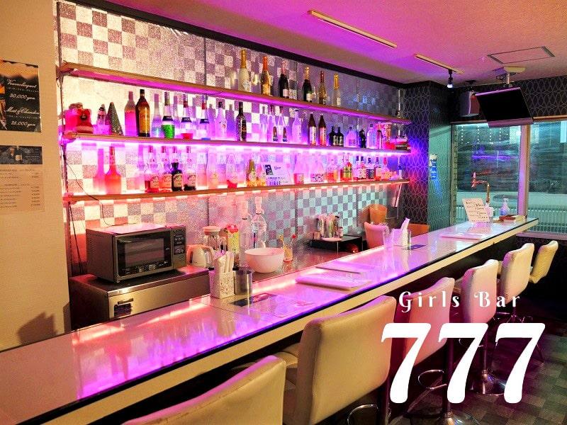 Girl's Bar 777