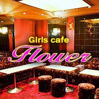 Girl's Cafe flower