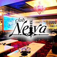 club Nelva