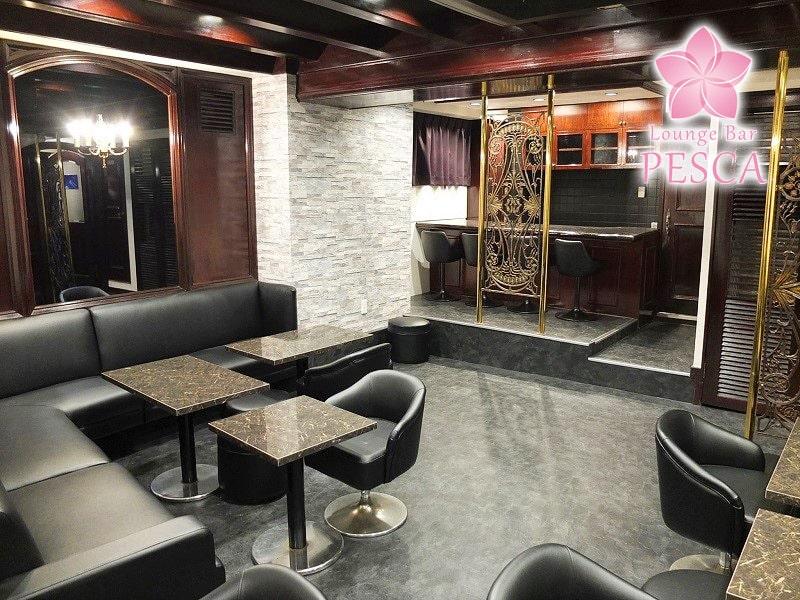 Lounge Bar PESCA