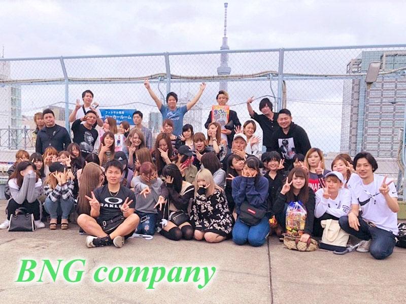 BNG company